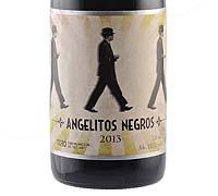Foto: Angelitos Negros 2013, el tinto soñado por Machín