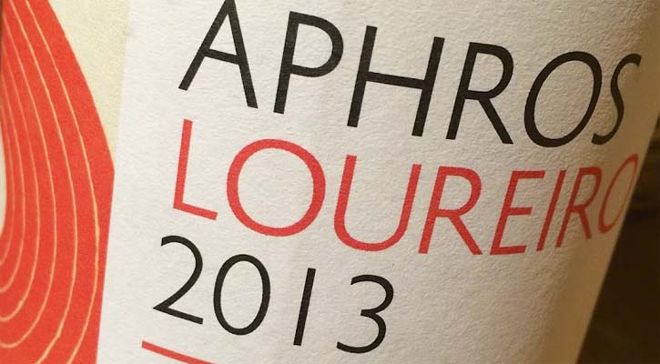Foto: Aphros Loureiro 2013, el vinho verde más verde
